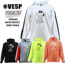 予約 べスプ トレーナー VESP PEANUTSコラボ WATERPROTECT LINE HOODY (VSMS2001) 20-21 ボンディング スエット スノーボード スノボ