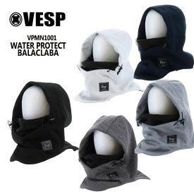 べスプ VESP WATER PROTECT BALACLABA (VPMN1001)20-21 バラクラバ フードウォーマー MASK マスク ネックウォーマー