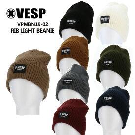 べスプ 19-20モデル VESP RIB LIGHT BEANIE VPMBN19-02 ビーニー ニット ニット帽 スノーボード SNOWBOARD【店頭受取対応商品】