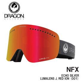 予約 ドラゴン ゴーグル DRAGON NFX ECHO SILVER 2 /J.RED 21-22 JAPAN FIT 国内正規品 スノボ スキー