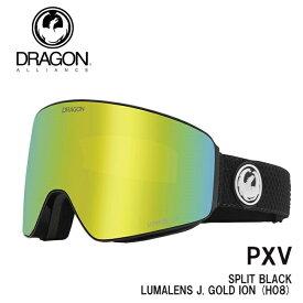 予約 ドラゴン ゴーグル DRAGON PXV SPLIT BLACK /J.GOLD ION (H08) 21-22 JAPAN FIT 国内正規品 スノボ スキー