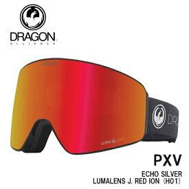 予約 ドラゴン ゴーグル DRAGON PXV ECHO SILVER 2 /J.RED (H01) 21-22 JAPAN FIT 国内正規品 スノボ スキー