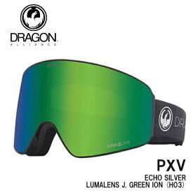 予約 ドラゴン ゴーグル DRAGON PXV ECHO SILVER /J.GREEN (H03) 21-22 JAPAN FIT 国内正規品 スノボ スキー