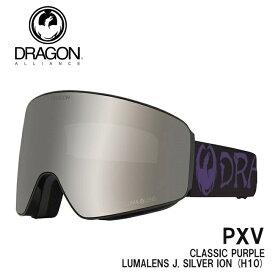 予約 ドラゴン ゴーグル DRAGON PXV / CLASSIC PURPLE / LL J.SILVER ION (H10) 21-22 JAPAN FIT 国内正規品 スノボ スキー