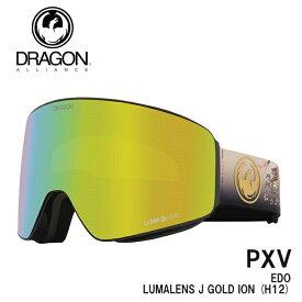 予約 ドラゴン ゴーグル DRAGON PXV / EDO / LL J.GOLD ION (H12) 21-22 JAPAN FIT 国内正規品 スノボ スキー
