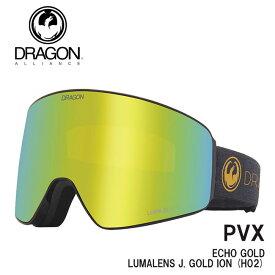 【22日20:00-26日01:59限定最大31倍】予約 ドラゴン ゴーグル DRAGON PXV ECHO GOLD 2 /J.GOLD 21-22 JAPAN FIT 国内正規品 スノボ スキー