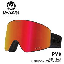 ドラゴン ゴーグル DRAGON PXV TRUE BLACK /J.RED (H06) ION 21-22 JAPAN FIT 国内正規品 スノボ スキー