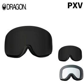 スペアーレンズ ドラゴン ゴーグル DRAGON PXV 国内正規品 スノボ スキー