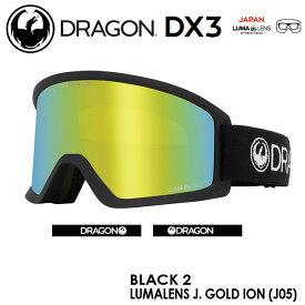 予約 ドラゴン ゴーグル DRAGON DX3 BLACK2 / LL J.GOLD ION 20-21 JAPAN FIT 国内正規品 スノボ スキー