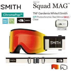 予約 ゴーグル スミス SMITH SQUAD MAG / THE NORTH FACE TNF GARDENIA WHITE 調光レンズ 21-22 JAPAN FIT アジアンフィット スノーボード スキー