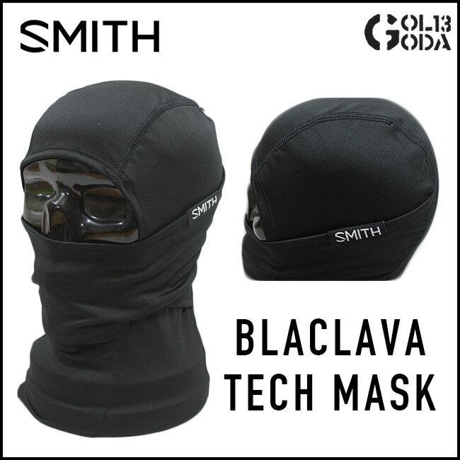 SMITH TECHNICAL BALACLAVA ゴーグルを曇らせない テクニカルバラクラバ スミス ニット帽 帽子 スノボ スキー フェイスマスク ネックウォー