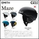 【楽天カードで+5倍Day】17-18モデル ヘルメット SMITH MAZE 国内正規品 ジャパンフィット スミス スノーボード用 スキー用 SKI プロテク...