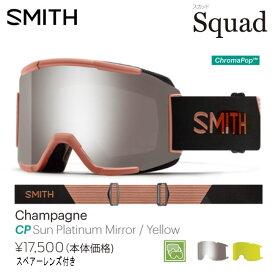 予約 ゴーグル スミス スカッド SMITH SQUADAC | DESIREE MELANCON 20-21 アジアンフィット JAPAN FIT スノボ スキー メンズ レディース
