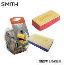 【4日20:00〜11日1:59★エントリーでP5倍】【2個で送料無料】SMITH SNOW ERASER スミス 雪が詰まったゴーグル 雨でぬ…