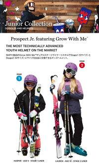 ヘルメットスミス子供用SMITHProspectJr.MatteBlack19-20国内正規品スノーボード用スキー用SKIプロテクター