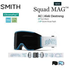 予約 アーリー限定 ゴーグル スミス SMITH SQUAD MAG / ALEK OESTRENG 20-21 JAPAN FIT アジアンフィット スノーボード スキー