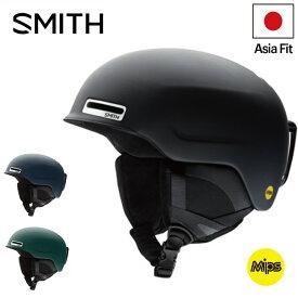ヘルメット スミス メイズ SMITH MAZE MIPS ジャパンフィット 20-21 国内正規品 スノーボード用 スキー用 SKI プロテクター