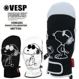 予約 べスプ ミット VESP PEANUTSコラボ MITTEN VSMG1001 20-21 ミトン グローブ スノーボード