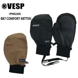予約 べスプ ミット VESP BB7 COMFORT MITTEN VPMG1006 21-22 ミトン グローブ スノーボード