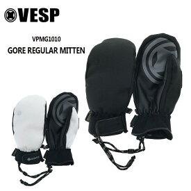 予約 べスプ ミット VESP GORE REGULAR MITTEN VPMG1010 21-22 ミトン グローブ スノーボード