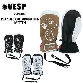 予約 べスプ ミット VESP PEANUTS COLLABORATION MITTEN VSMG1013 21-22 ミトン グローブ スノーボード