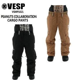 予約 べスプ VESP PEANUTS コラボ CARGO PANTS (VSMP1021) 21-22 パンツ スノーボード ウェアー スノボーウェア メンズ レディース