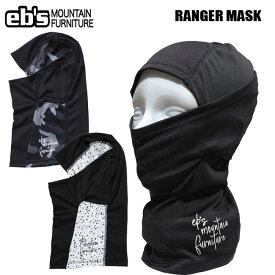 バラクラバ eb's エビス RANGER MASK(レンジャーマスク)ネックウォーマー スノーボード スノボ スキー