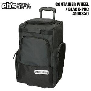 バッグ eb's エビス CONTAINER WHEEL BLACK-PVC BAG コンテナ ウイール スノーボード スノボ ブーツ ウェアー