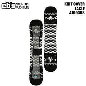 ボードケース eb's エビス KNIT COVER EAGLE 21-22 ニットカバー スノーボード スノボ ケース 保護 ソールカバー