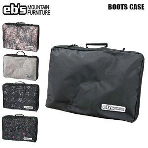 eb's エビス BOOTS CASE ブーツケース バッグ BAG スノーボード スノボ