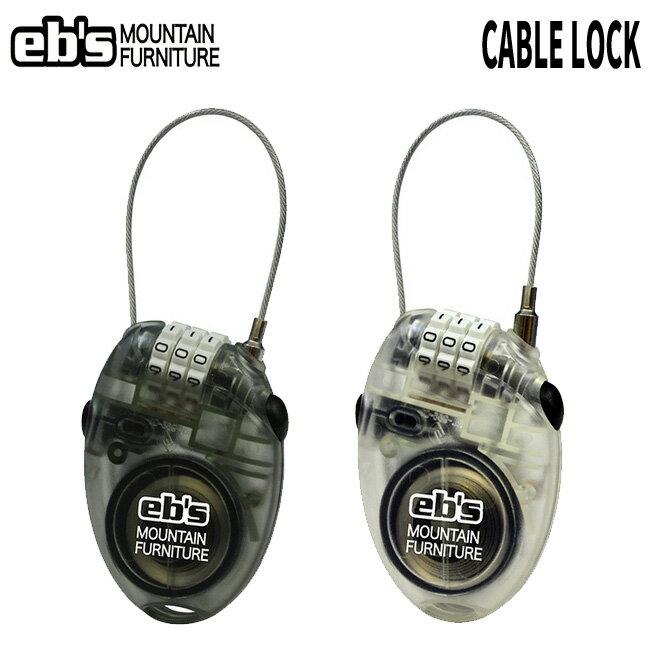 盗難防止 eb's エビス CABLE LOCK (ケーブルロック) スノーボード スノボ ワイヤー ダイアルロック【店頭受取対応商品】
