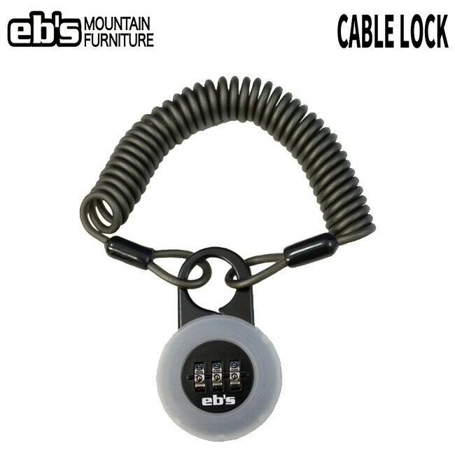 盗難防止 eb's エビス COIL LOCK(ケーブルロック) スノーボード スノボ ボード 鍵