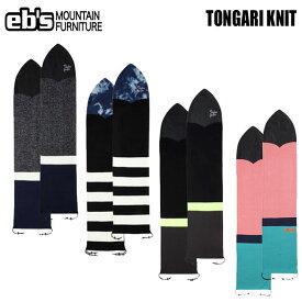 ボードケース eb's エビス TONGARI KNIT ニットカバー パウダーボード用 スノーボード スノボ ケース ボードケース 保護