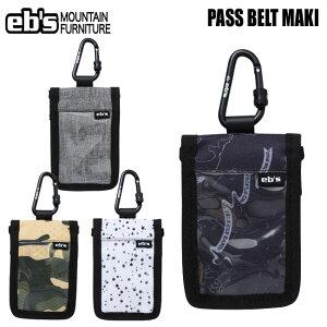 パスケース eb's エビス PASS BELT MAKI(パス ベルトマキ) スノーボード スノボ スキー リフト券ホルダー