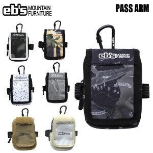 パスケース eb's エビス PASS ARM(パス アーム) 腕にも付けれるボックスタイプ スノーボード スノボ スキー リフト券ホルダー