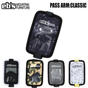 パスケース eb's エビス PASS ARM CLASSIC(パス アームクラシック)薄型・軽量のアーム巻き付けタイプ スノーボード スノボ スキー リフト券ホルダー