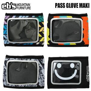 パスケース eb's エビス PASS GLOVE MAKI グローブ装着タイプ スノーボード スノボ リフト券ホルダー
