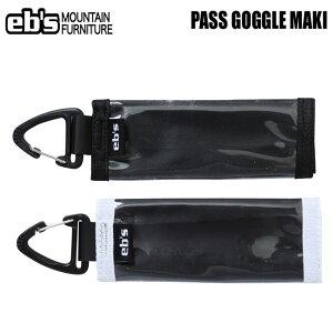 パスケース eb's エビス PASS GOGGLE MAKI(パス ゴーグルマキ) スノーボード スノボ リフト券ホルダー