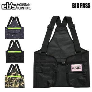 ベスト型パスケース eb's エビス BIB PASS ビブパス スノーボード スノボ リフト券ホルダー