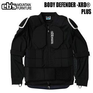 【9/20限定最大30.5倍】プロテクター eb's エビス BODY DEFENDER-XRD PLUS ボディーディフェンダー スノボ メンズ レディース スノーボード用