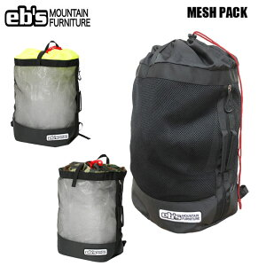 大容量メッシュパック eb's エビス MESH PACK メッシュパック BAG スノーボード スノボ