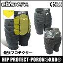 プロテクター eb's エビス HIP PROTECT-PORON XRD ケツパッド お尻プロテクター スノボ メンズ レディース スノーボード用