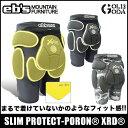 16-17モデル プロテクター eb's エビス SLIM PROTECT-PORON XRD プロテクター スノボ メンズ レディース スノーボード用