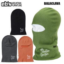 【24日20:00-28日1:59限定ポイント最大32倍】バラクラバ eb's エビス balaclava ビーニー マスク 目出し帽 スノボー スノーボード スノボ