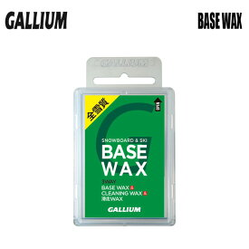 チューンナップ ベースワックス GALLIUM ガリウム BASE WAX CLEANING ベース クリーニング スノーボード用ワックス SNOWBOARD SKI