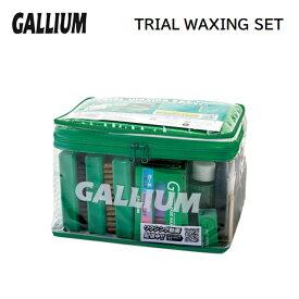 チューンナップ GALLIUM ガリウム TRIAL WAXING SET トライアルワクシングセット アイロン ブラシ ワックスetc スキー用ワックス