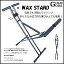 チューンナップ TUNE-UP STAND 折りたたみ 超軽量 ワックス スタンド WAX EASY STAND スノボ スノーボード