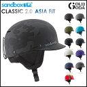 ヘルメット SANDBOX CLASSIC 2.0 ASIA FIT 国内正規品 アジアンフィット サンドボックス スノーボード スノボ SKI プ…