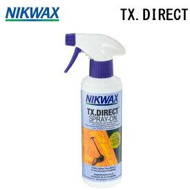 防水・撥水加工 NIKWAX TX.DIRECT スプレー ニク ワックス【店頭受取対応商品】