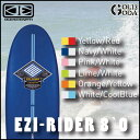 "OCEAN&EARTH EZI -RIDER 8'0"" ファンボード サーフボード サーフィン 初心者用 ビギナー スポンジボード"